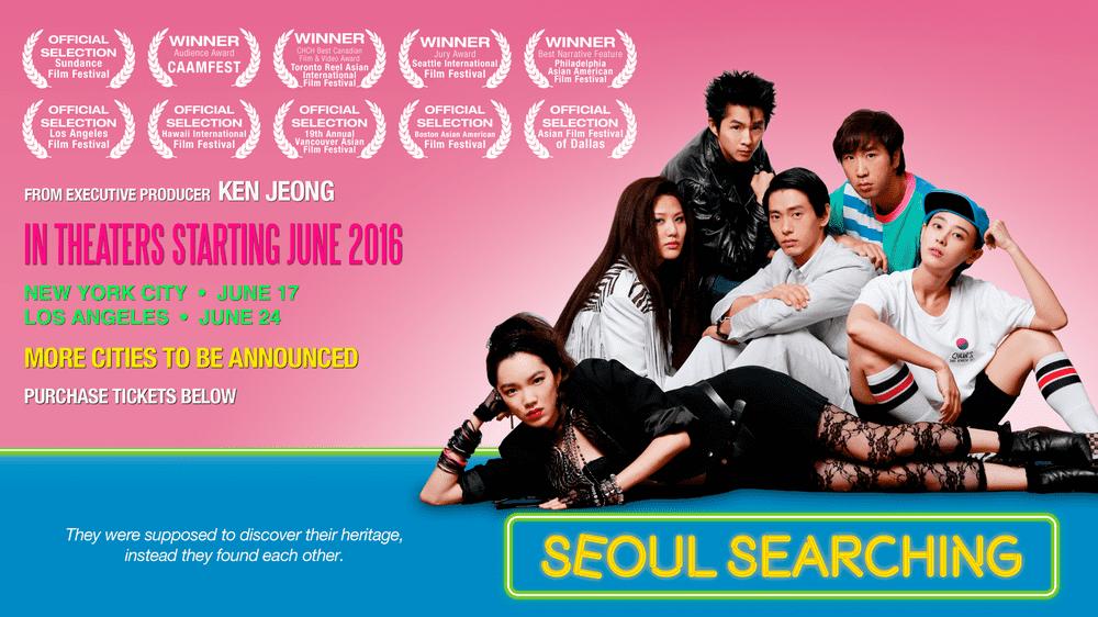 img1 1 - Seoul Searching (2016)