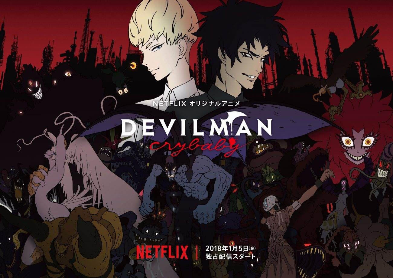 DevilmanCrybabyArt1 1300x919 - Devilman Crybaby is coming to Netflix in 2018