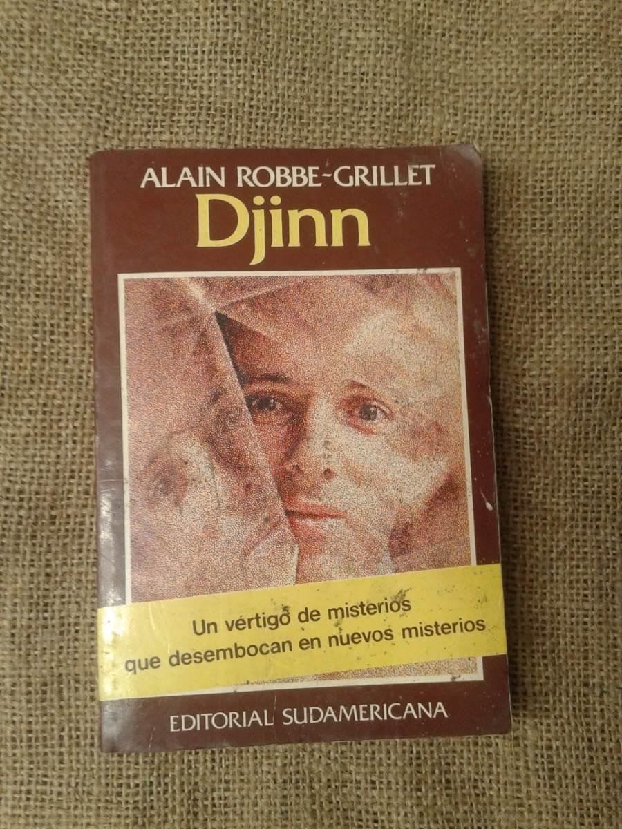Djinn - Djinn by Alain Robbe-Grillet (1981, Tr. 1982)