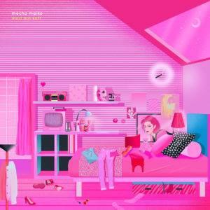 a0638517058 10 300x300 - Mecha Maiko - Mad But Soft