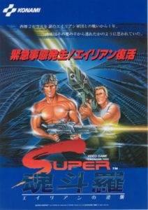 jparcsconad 212x300 - Super Contra (Konami, 1988)
