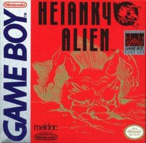 gb heiankyo alien p amcfxp 300x293 - Retro Gaming: Some of the Weird Stuff