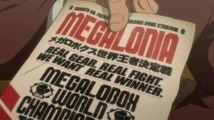 megalobox1poster 300x169 - Megalo Box - a new vision of a classic anime
