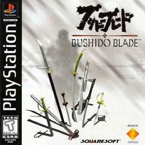 bushido blade usa 300x300 - bushido-blade-usa
