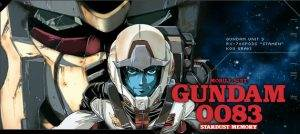 0083 splash 300x134 - GUNDAM is Coming to Live Action