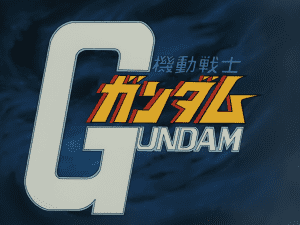 BD MSG TitleCard 300x225 - GUNDAM is Coming to Live Action