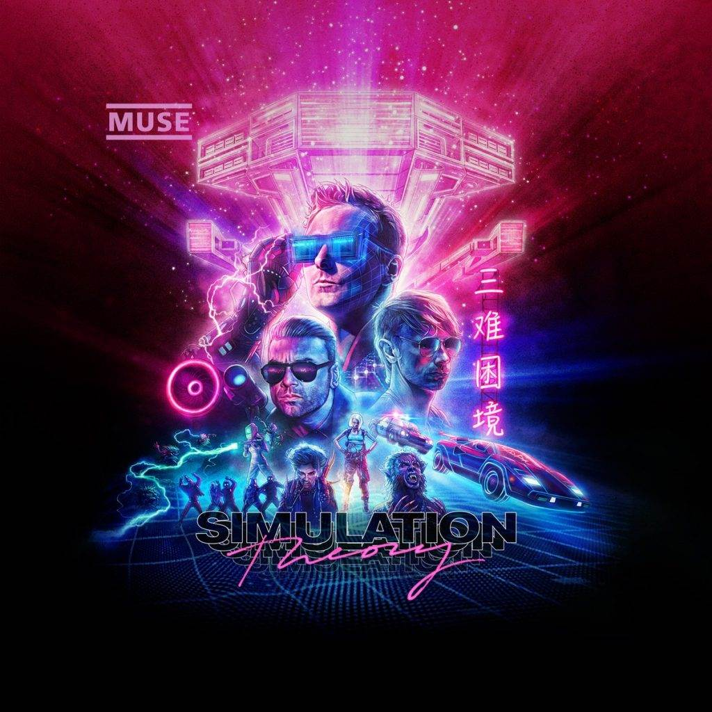 Dl2plZ9WsAAP7Mo 1024x1024 - Kyle Lambert Provides MUSE with an EPIC Retrowave Album Cover!