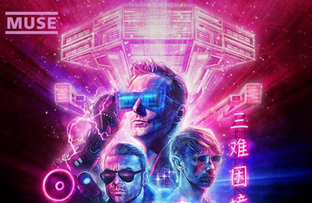 c7b257a5094f310705f5c9a5d64c2e42aea5a9cc - Kyle Lambert Provides MUSE with an EPIC Retrowave Album Cover!