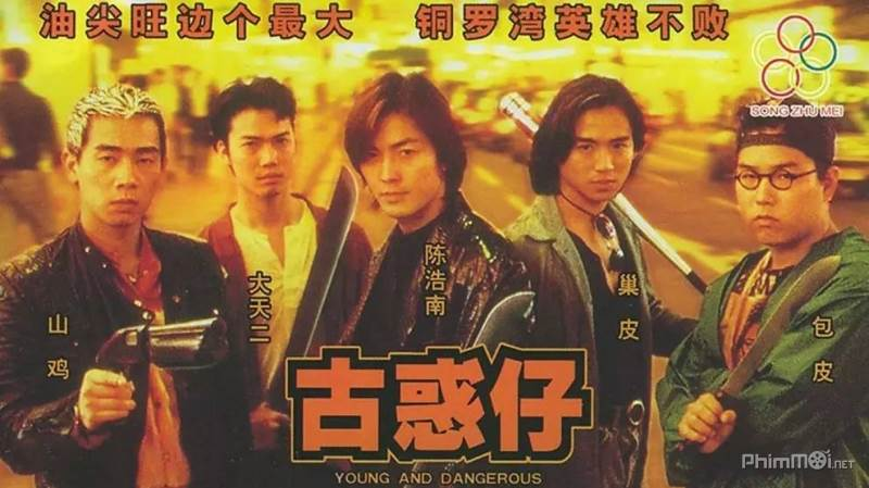 tai xuong - Retro Movie Review: Young and Dangerous (1996) [古惑仔之人在江湖]