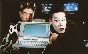 hackers2 - RETRO MOVIE PICK OF THE MONTH - HACKERS (1995)