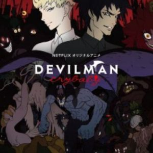 devilman 300x300 - Best things in RETRO TV from 2018