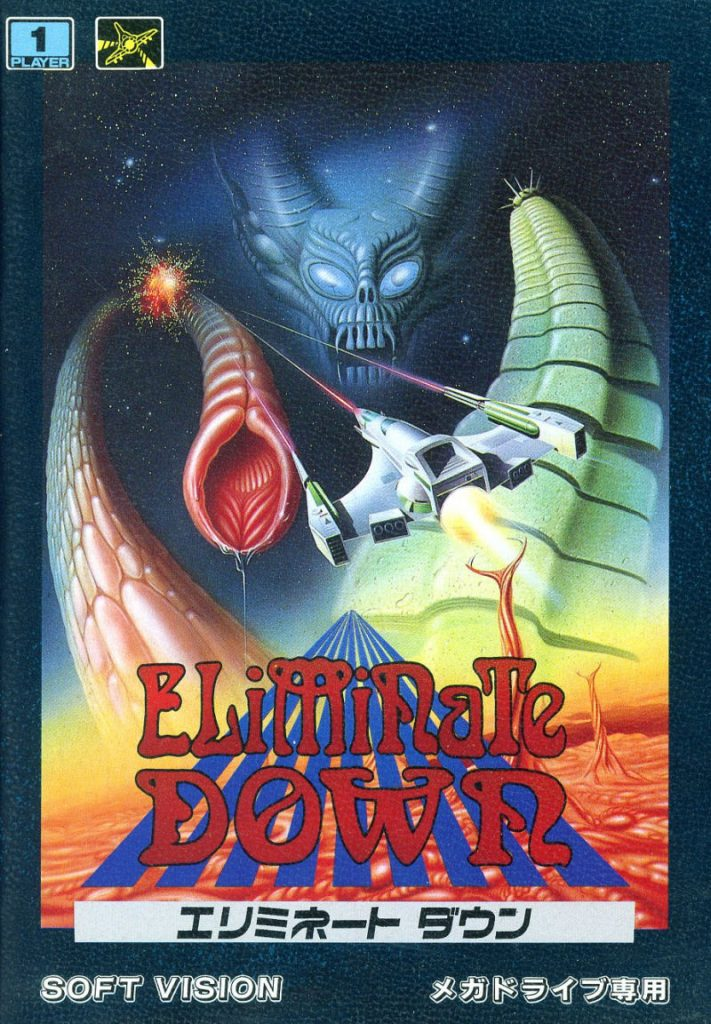 272256 eliminate down genesis1993 front cover 711x1024 - Box Art VI: The Deadline Annihilator™