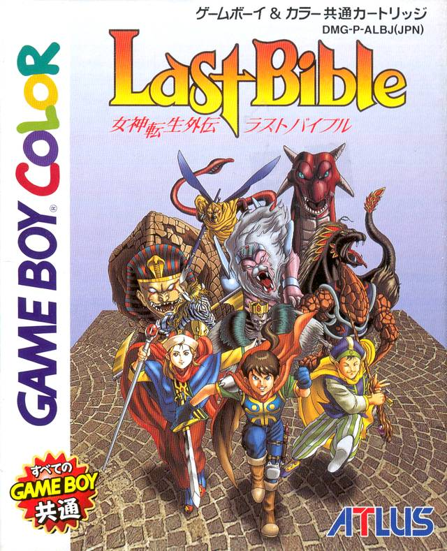 megami Tensei Gaiden last bible game boy color multimedia intelligence transfer 1999 - Box Art VI: The Deadline Annihilator™