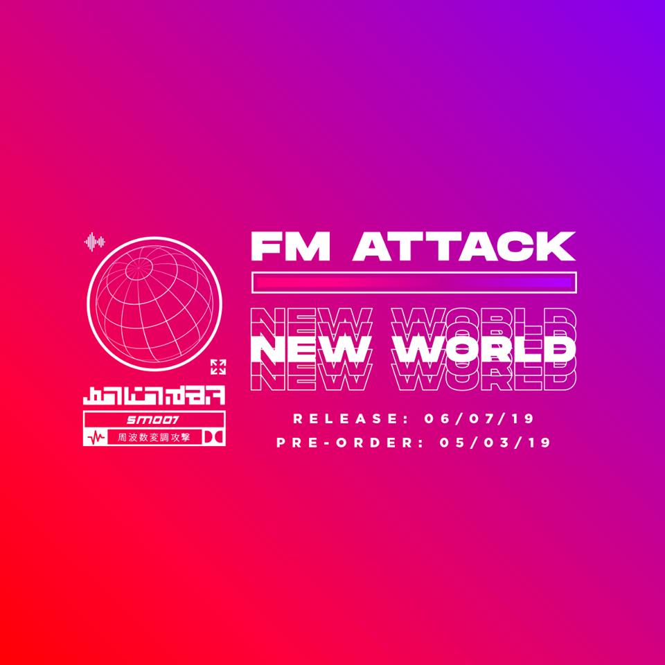58461650 10157118662919801 5104282156977356800 n - FM Attack Announces Upcoming Album - New World