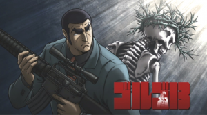 g13 300x168 - Retro Anime Review : Golgo 13 - The Professional (1983)