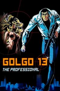 gg 200x300 - gg