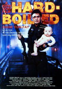 hard boiled poster 210x300 - hard_boiled_poster
