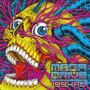 a2523200998 10 300x300 - Mega Drive 199XAD
