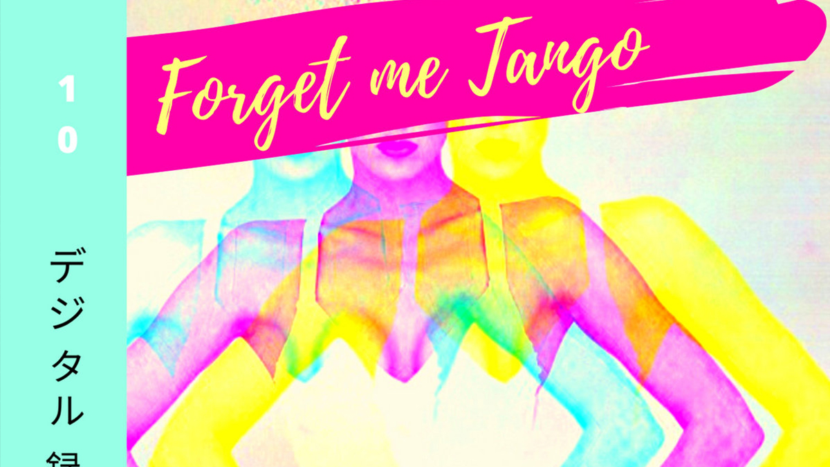Forget Me Tango - Generaction X - Forget Me Tango
