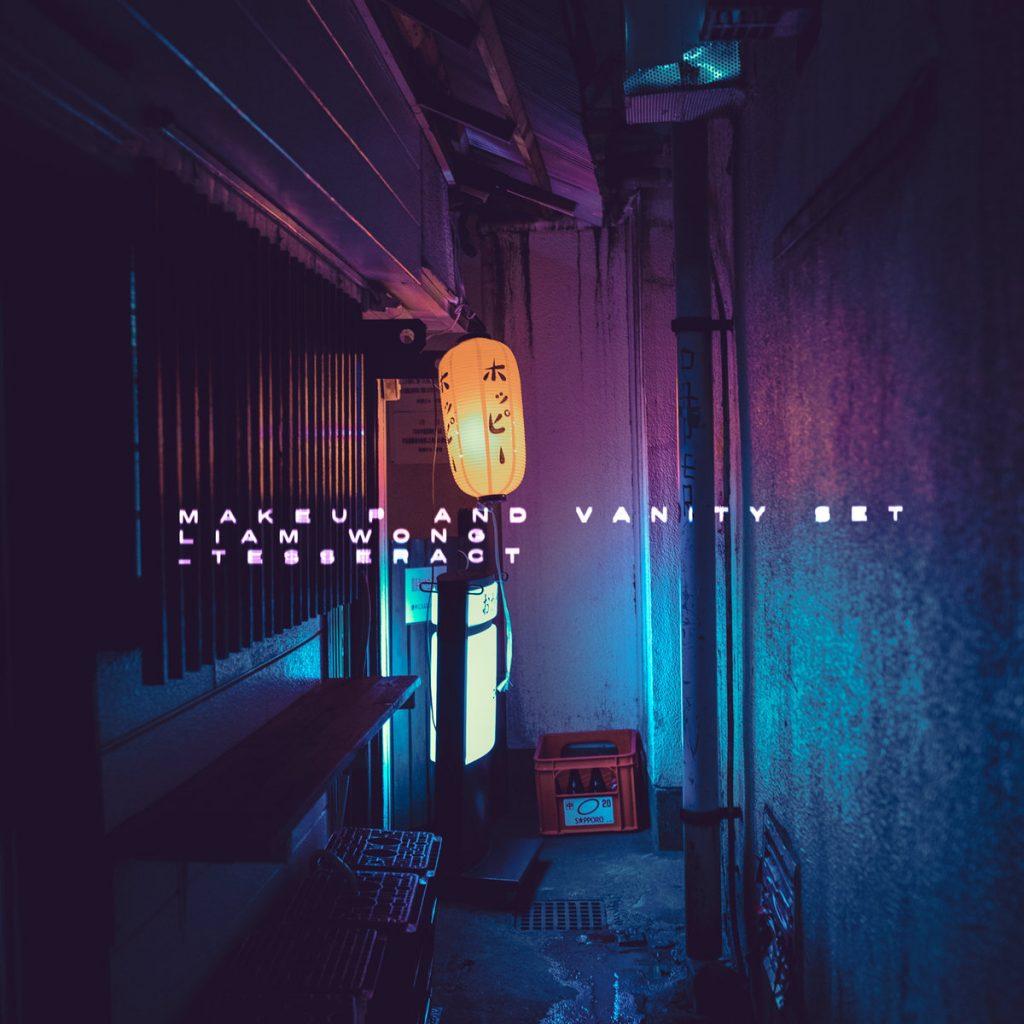 5 1024x1024 - Top 10 Retrowave EP's of 2020