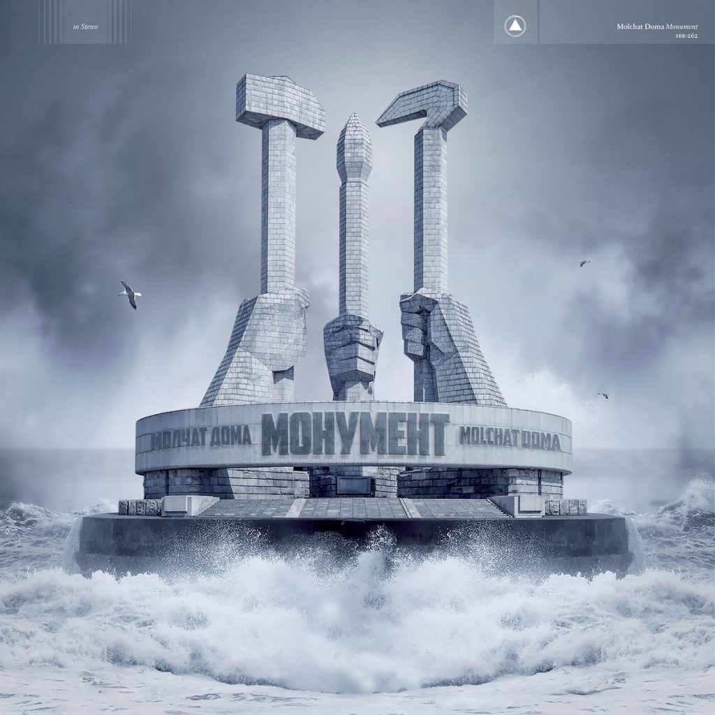 Molchat Doma Monument 1024x1024 - Top 10 Retrowave Albums of 2020