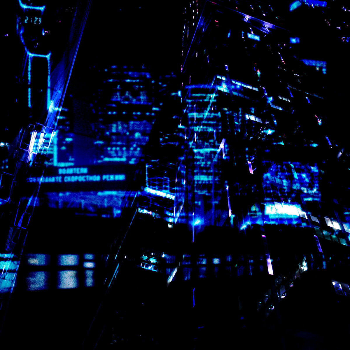 a0620289137 10 1 - CRYOSAUNA's 'Grid Failure' : Dark Synths and Dreampunk Bliss