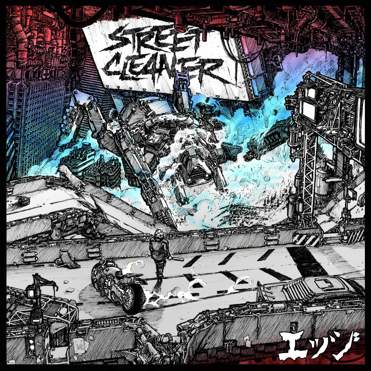 Street Cleaner EDGE