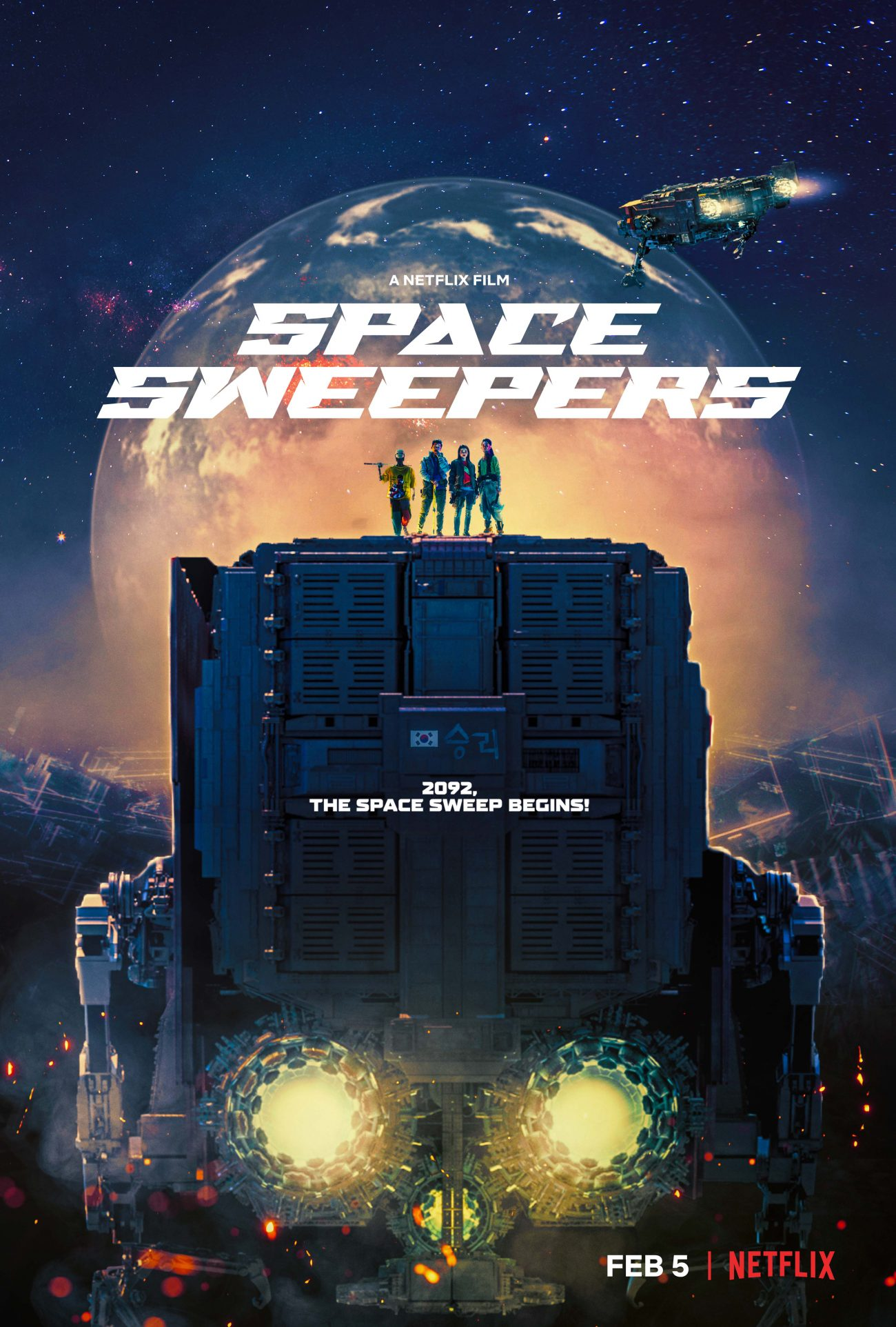 spacesweeper 1300x1924 - SPACE SWEEPERS (2021) review