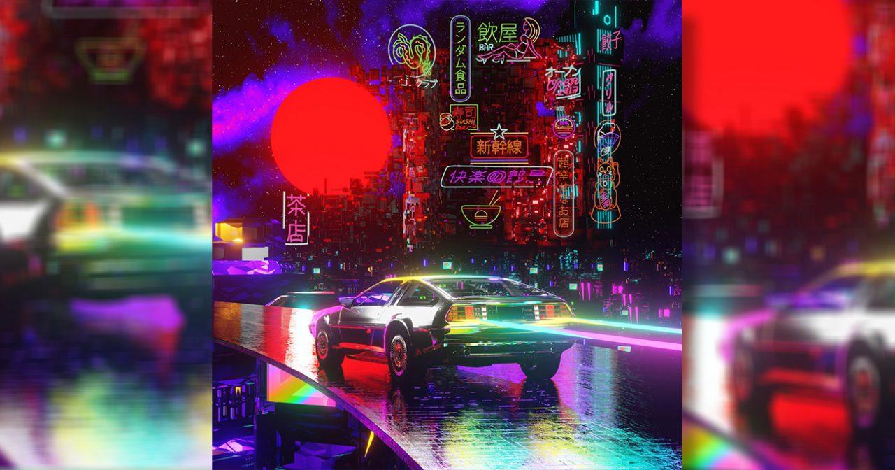 DRYVE CITY NIGHTS RETROWAVE