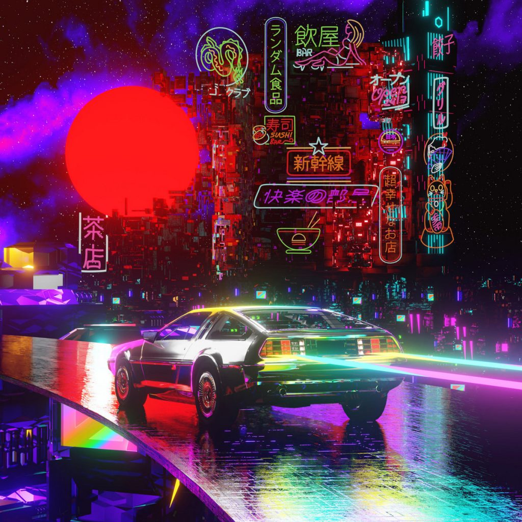 DRYVE City Nights 1024x1024 - DRYVE - City Nights (feat. FATHERDUDE)
