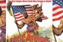 Toxic Avenger Reboot 128x86 - NewRetroWave